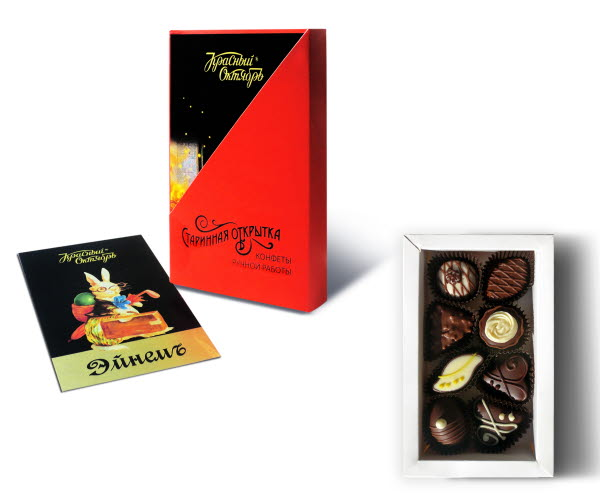 Open Red October chocolate with paperboard packaging