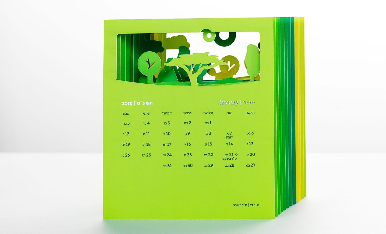 Sabai Sabai Design's interactive storytelling calendar